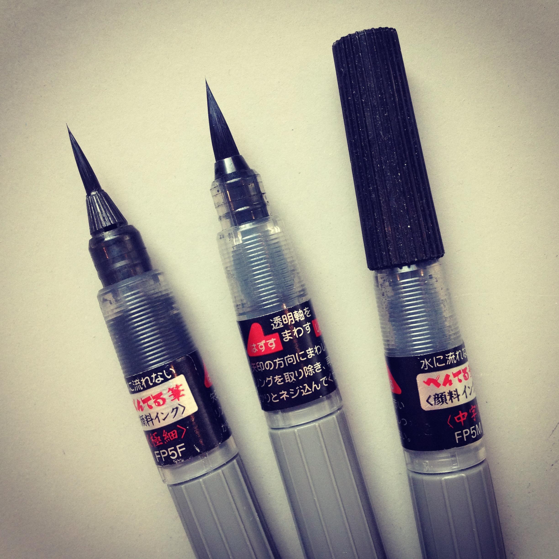 fude pen